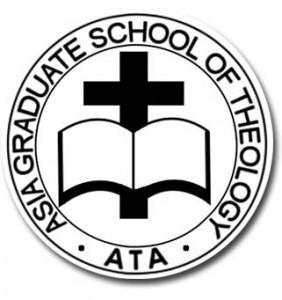 Logo of Asia Graduate School of Theology